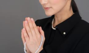 「ご冥福をお祈りします」は宗派によってNG。無難な表現は…