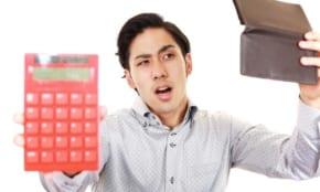 冬のボーナス、平均91万6396円! 男女300人「やってしまったボーナス失敗談」は?