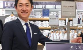 ユニクロ、2万円オーダースーツは本当に買いなのか? ビジネススーツのプロが診断