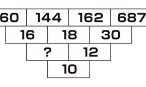 パズルで脳を活性化!頭の良い小学生が解いているクイズ