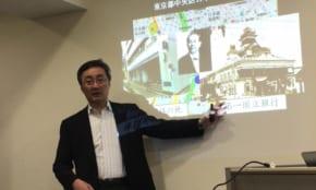 渋沢栄一の子孫が語る「つみたてNISA」実力派アクティブファンドの魅力