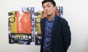 オリンパス事件を追いかけた映画監督が問う「日本メディアの忖度」