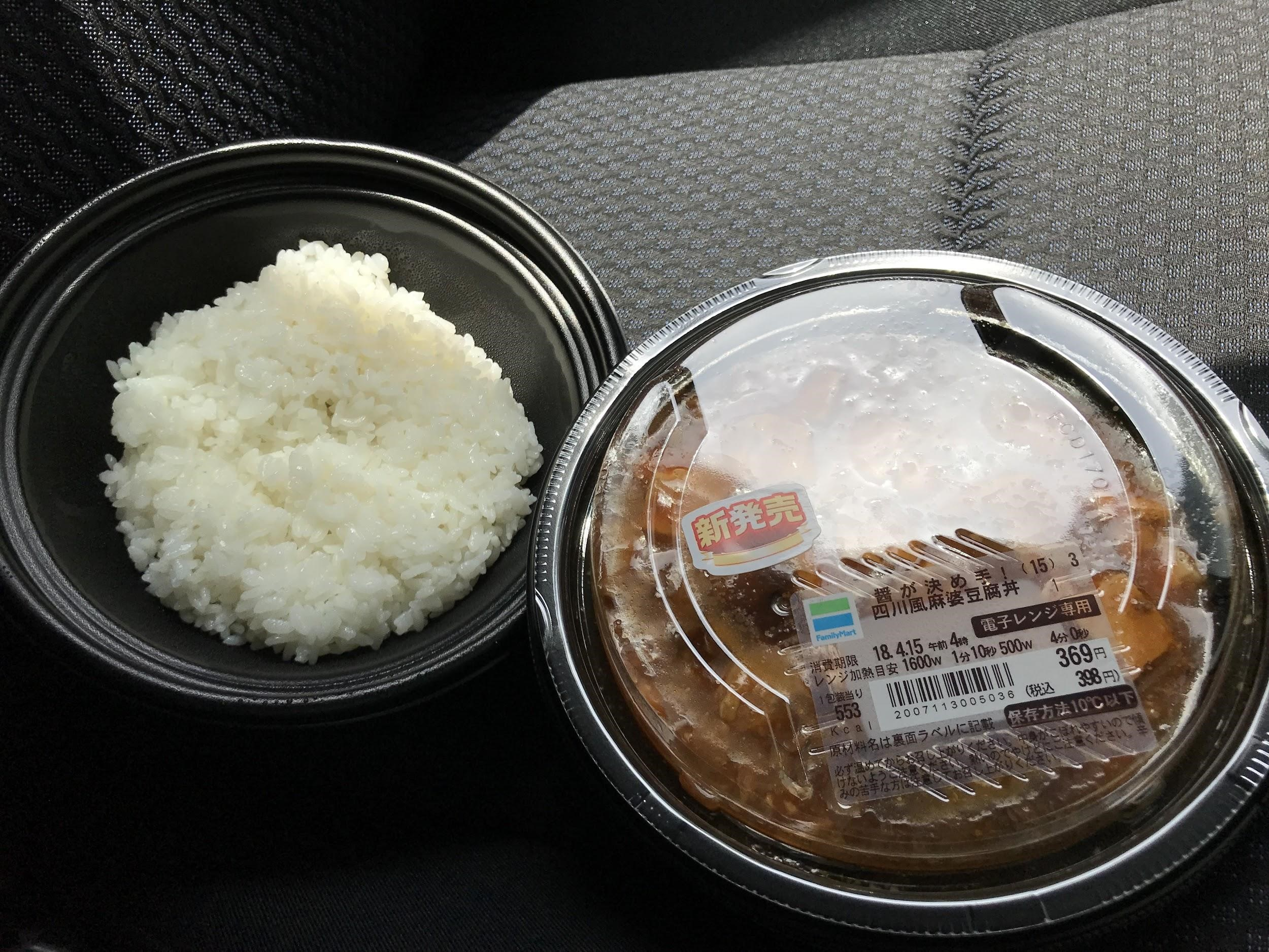 醤が決め手! 四川風麻婆豆腐丼