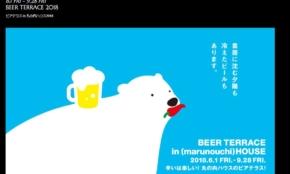 東京駅を見下ろし旨辛グルメに舌鼓「週末の注目イベント」5選