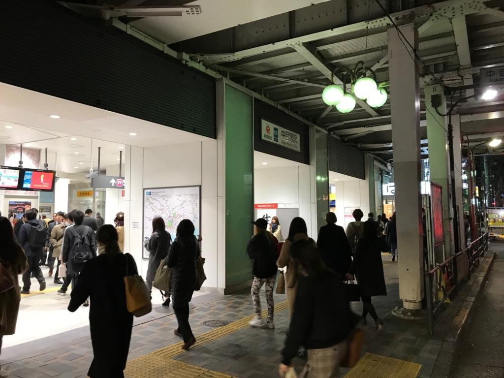 中目黒駅前