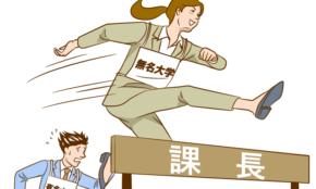 学歴ナシ女子が26歳で課長に。上司の信頼を掴む仕事術とは?