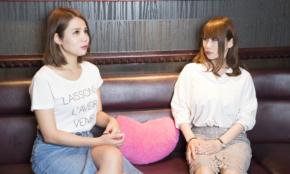元AV女優×底辺キャバ嬢が語る、働くオンナのキャリアと出産:鈴木涼美×カワノアユミ対談