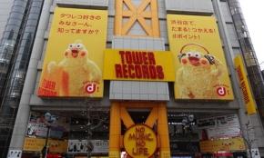 タワーレコード、黄色に赤字のロゴマークの意外な発祥とは?