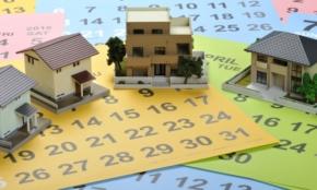「6月から給与ダウン!?」社会人2年目はふるさと納税で楽々収入アップ