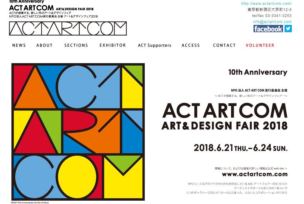 ACT ART COM
