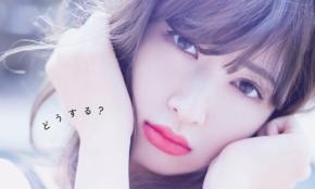 元AKB48の小嶋陽菜と熱愛発覚した25歳IT社長ってどんな人?