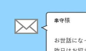 これ、コピペじゃん…送信NGな「ビジネスメール」ワースト6