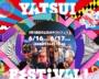 人気芸人主催の音楽フェス、メディア芸術祭etc.「週末の注目イベント」5選