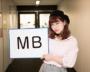 間取り図の「MB」って何のこと?不動産の業界ウラ用語