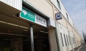 東京23区【家賃が安い駅】ランキングの上位駅の相場とオススメしない理由