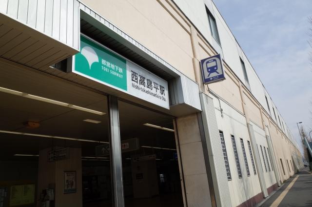 nishitakashimadaira