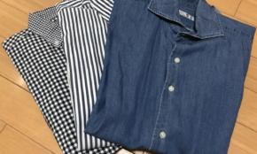 職場の評価はシャツの色と柄で変えられる?ただし注意点も…