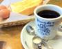 平日毎日コメダ珈琲でモーニングしても月2000円ですむ裏ワザ