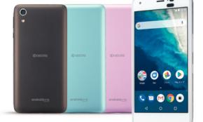 3万円以下でも侮れないスマホ!「Android One」はシンプルで使いやすい