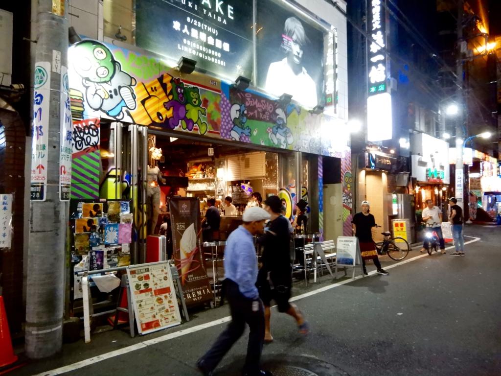 歌舞伎町議会