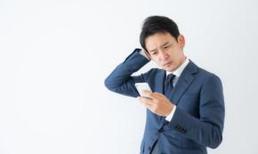 「高学歴ビジネスマン」ほど仕事で陥りやすい落とし穴とは?