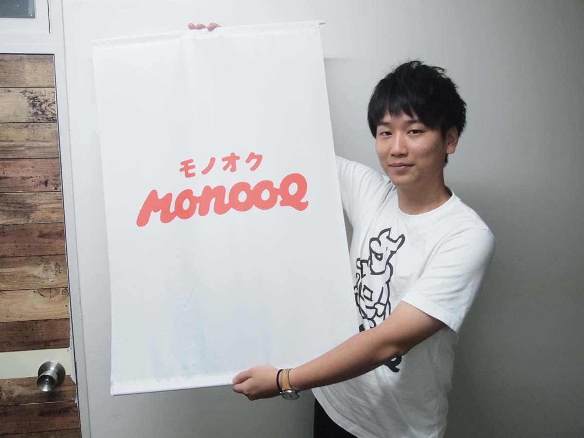 monooq