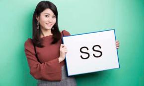 「SS」はサイズのことじゃなかった!アパレル業界のウラ用語