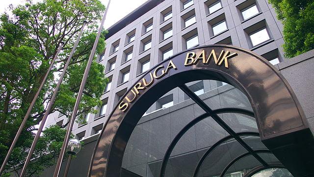 スルガ銀行本店