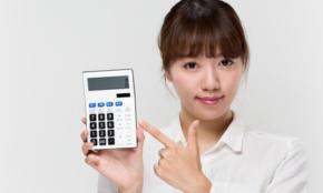 10月からの「銀行ATM手数料の値上げラッシュ」に負けない3つの方法