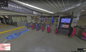 Googleストリートビューで電車の乗り換えが超絶はかどる裏ワザ