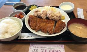 吉野家の牛丼並を80円で!ランチで使える「株主優待」4選