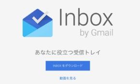Gmailの「大事なメールが埋もれちゃう」問題を解決するコツ