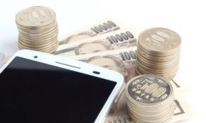 インスタに「#給与明細」をアップする人が急増中。何のために?