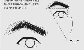 ヒゲ剃りの正しいタイミングは?眉の整え方は?メンズ美容のプロに聞く