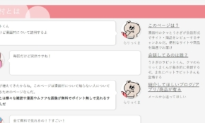 海賊サイト「漫画村」の運営者を特定との報道が。いったい何億円の損害賠償が必要か