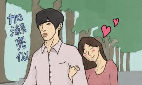 恋愛アプリで美女に選ばれる男のプロフ、デートでの言動とは