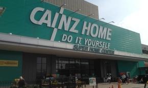 カインズ、日曜大工から「DIY女子」に…ホームセンターは進化する