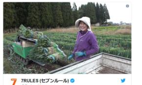 アーティスト兼業農家の34歳が語った「実家の農業を継ぐ」決心をした理由