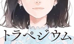 乃木坂46高山一実、デビュー小説が大反響!意外な才能がある乃木坂メンバー4人