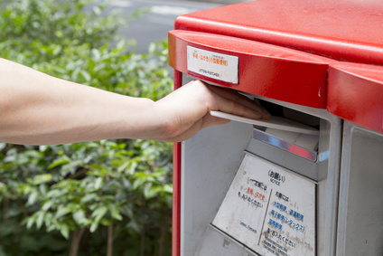 郵便ポストに投函