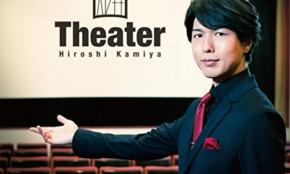 人気声優・神谷浩史の「仕事の流儀」に視聴者も驚き。事故で長期入院の過去も