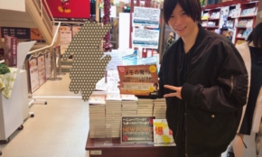 SHOWROOM前田社長の「最強のメモ術」日常をチャンスに変える
