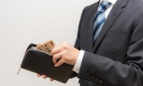 年収1000万円・29歳代理店マンのそこそこ幸せな生活「自分の収入は中くらい」