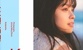20代男子が選ぶ「最近大人っぽくなった女優」。橋本環奈、土屋太鳳は何位?