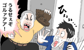 「NHK集金人」をしていた24歳が見た悲惨。集金先で「ぶっ殺す」と言われ…