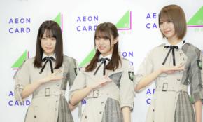 欅坂46、U-25新生活を応援「きっと誰かが頑張りを見ていてくれる」