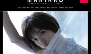 篠田麻里子は交際0日…「スピード婚」で思い浮かぶ芸能人ランキング