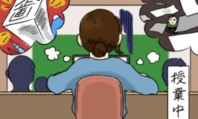 激安時給に学歴イビリ…大手電機メーカーのインターン、驚きの内情