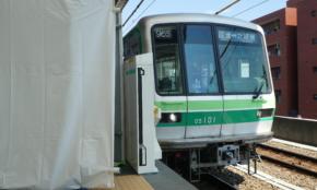 千代田線北綾瀬駅に「10両編成ホーム」誕生。40年ぶりの出発式に行ってみた