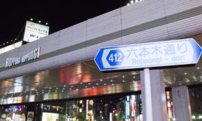 住みたい街ランキング上位に「港区・世田谷区」の駅名がない理由